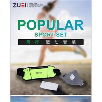 卓一生活 风行 运动套装 ZY-YD729