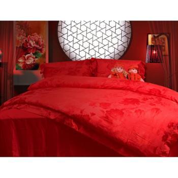 英国雅迪娜家纺婚庆大红全棉四件套六件套刺绣婚庆贡缎提花结婚床上用品喜莱雅