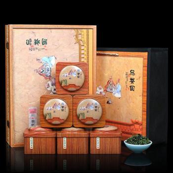 铁观音茶叶特级安溪铁观音高档礼盒乌龙茶铁观音礼盒装500g高档茶叶礼盒茶叶礼盒送礼礼盒装新茶
