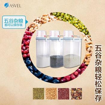 日本ASVEL 全密封计量米箱 防虫米箱 冰箱米桶 2KG 冷藏米箱