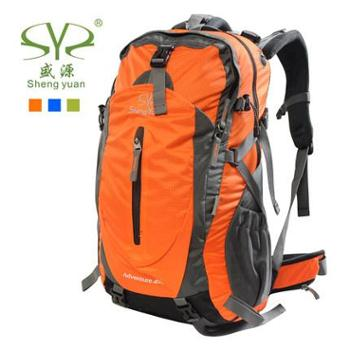 盛源户外登山包40L旅游包骑行双肩背包男女带防雨罩旅行包
