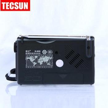 Tecsun/德生 R-909收音机多全波段中老年人 fm广播调频便携半导体
