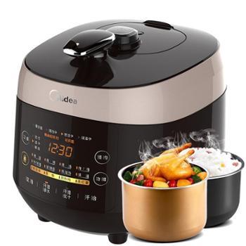 美的MY-SS5048P电压力锅家用智能5L双胆高压锅饭煲3-4-6人