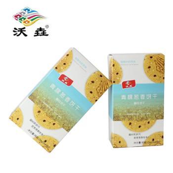 沃垚青稞葱香饼干128克/盒