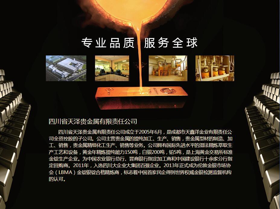 珠宝商城 海报画面