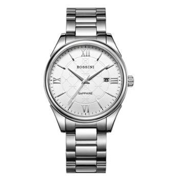 罗西尼(ROSSINI)手表雅尊商务系列石英表防水时尚休闲商务手表男5577W01A/5577W04C