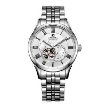罗西尼(ROSSINI)手表雅尊商务系列双子星白盘罗马字钉镂空背透防水机械男士表7485W01A