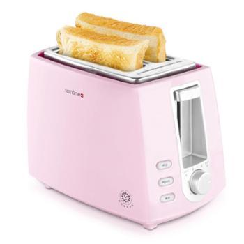 北欧欧慕(nathome)家用多士炉全自动早餐烤面包机NDS801C