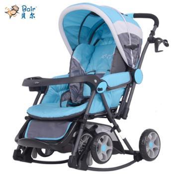 bair婴儿推车折叠双向全蓬可躺可坐多功能四轮童车婴儿车正品