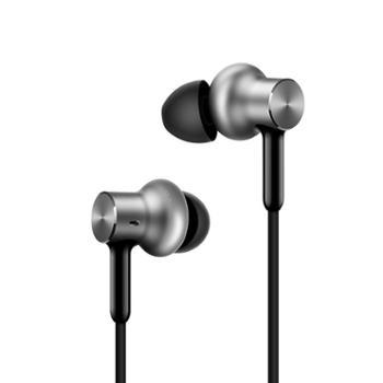 小米耳机圈铁Pro 入耳式有线运动音乐耳机耳麦