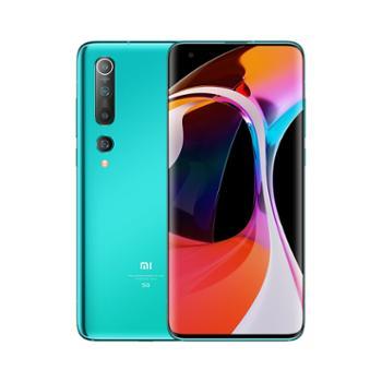 小米10双模5G骁龙865游戏手机