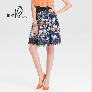 paluopo帕罗 2014春夏新品纯桑蚕丝女士半身裙高端女真丝裙2655-1