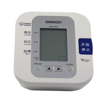 OMRON欧姆龙电子血压计HEM-8720