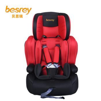 besrey贝思瑞 9个月-12岁婴儿宝宝isofix汽车载用便捷安全座椅 BY-1512A