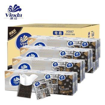 维达手帕纸三层面巾纸40包4条3层自然无香餐巾纸手帕印花纸