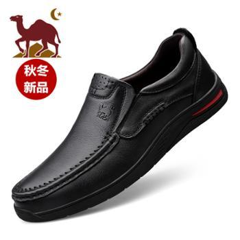 骆驼2019款商务休闲皮鞋防滑潮流时尚皮鞋真皮男士皮鞋