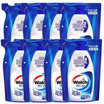 威露士洗衣液补充袋装家庭装家用手洗专用实惠装促销组合装 洗衣液 洗洁净