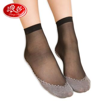 浪莎短丝袜女脚底加棉防滑短筒袜夏季超薄防勾丝短袜船袜