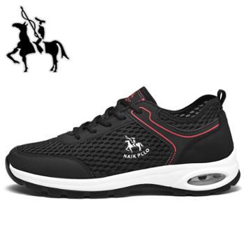 保罗新款休闲男鞋运动鞋防滑潮流旅游鞋