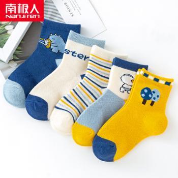 南极人 儿童袜子纯棉春秋冬季婴儿宝宝中筒袜10双 棉