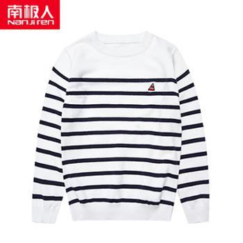 南极人男童毛衣春秋款薄款针织衫套头棉