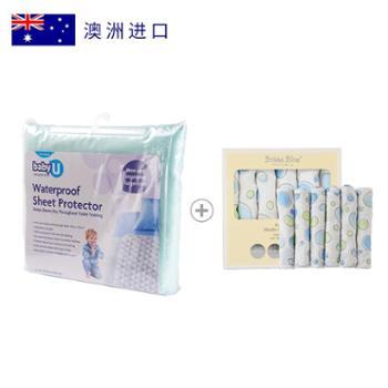 BabyU澳洲进口超大尺寸老人/妇女/产妇/儿童护翼床垫可机洗赠BubbaBlue口水巾六件装
