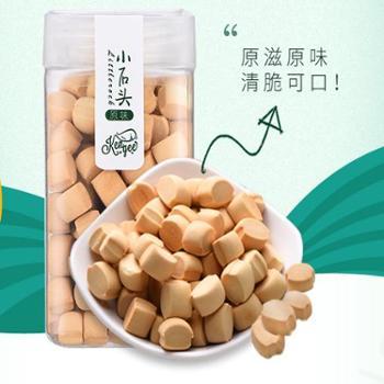 大峰月饼 牛奶小石头 150gX2罐