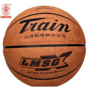 火车头真皮篮球 防滑吸汗耐磨 正品7号超纤牛皮篮球 室内室外蓝球