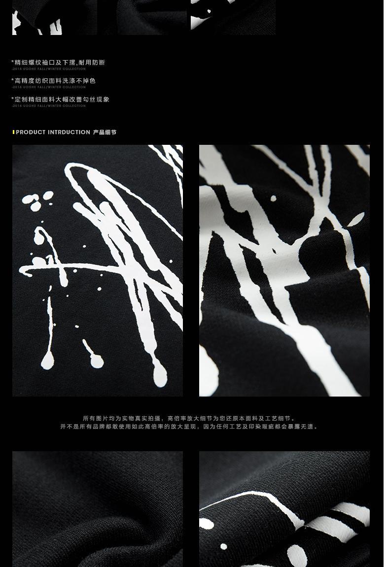 UOOHE秋季新款套头卫衣男 黑色圆领套头轻奢设计简笔画卫衣外套潮