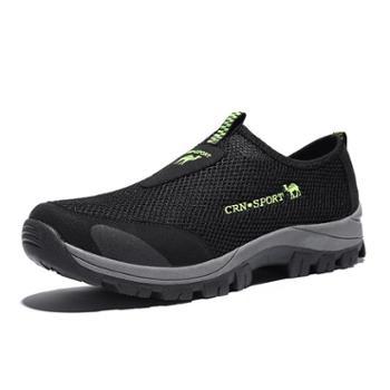 令类者 户外运动 越野跑鞋 透气超轻网面新款男士徒步鞋户外登山鞋男鞋 包邮