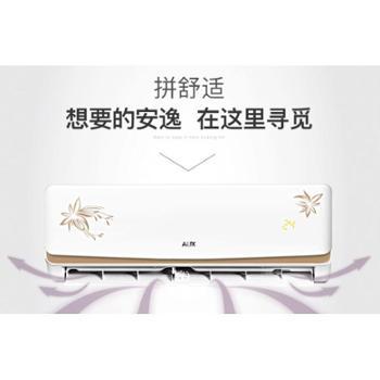 精品AUX/奥克斯 家用电器 冷暖定速型壁挂式挂机空调 包邮