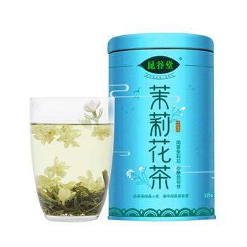2020新茶茉莉花茶浓香型125g