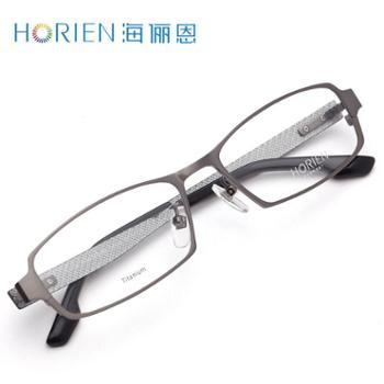 海俪恩近视眼镜架全框纯钛金属男款眼镜框经典商务防辐射光学可配镜7100068