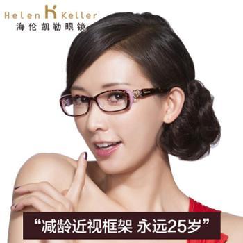 海伦凯勒近视眼镜框板材眼镜框HP2008