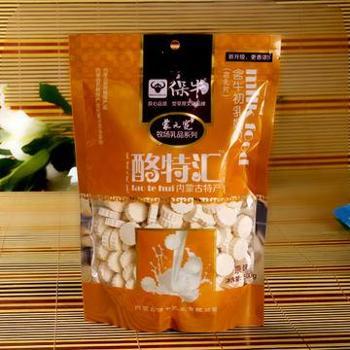 保牛内蒙牛初乳奶片进口奶源500g零食休闲美食品