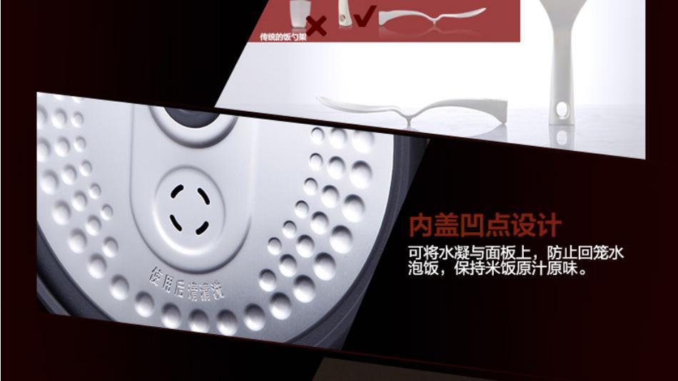 midea/美的 mb-wfs4017tm 智能电饭锅 4l