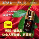 【苦水玫瑰】陇玫天然玫瑰精油美容护肤室内熏香淡斑精油1ml