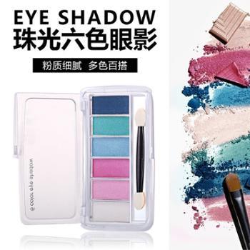 薇宝桃花妆彩妆初学者眼影粉防水不晕染六色彩妆眼影可多作用眼影粉