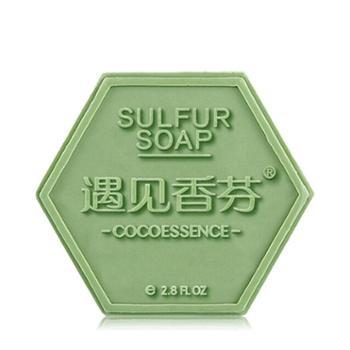 遇见香芬 硫磺皂 脸部背部祛痘控油专用手工皂 除螨虫洗脸香皂 80g