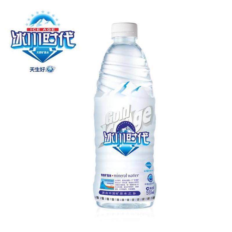 冰川时代天然矿泉水20瓶装
