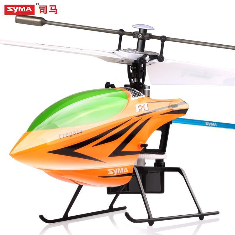 司马syma航模2.4四通道单桨遥控飞机 模型 室外可换机