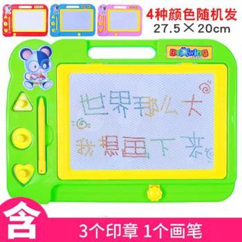 琪趣儿童磁性画板彩色磁性画板写字板套装组合DIY益智玩具节日礼物929画板