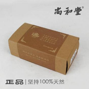 尚和堂丨茶伴侣环保纸盒简装纯天然2H盘香品茶专用香量足质优