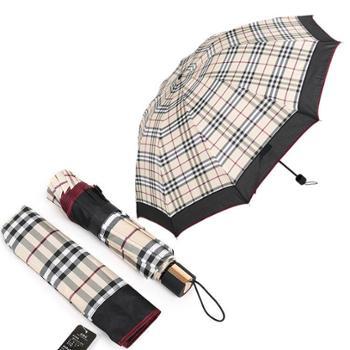 天庭805防紫外线晴雨伞