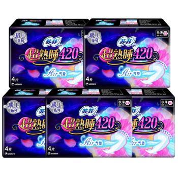 苏菲极上系列 夜用超熟睡420Air气垫棉柔卫生巾*4片装X5包组合装