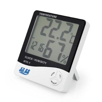 品益HTC-1家用 电子温度计 室内温湿度计 湿度计 温度湿度计