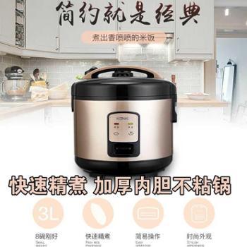 Konka/康佳 KRC-30JX37电饭煲1-2-3-4人家用3L正品迷你小型电饭锅