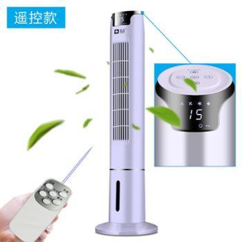 水冷塔扇单冷风扇加湿制冷风机遥控定时移动空调水冷气扇