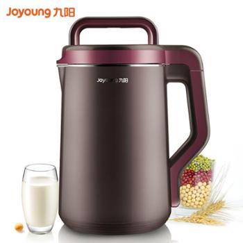 Joyoung/九阳DJ13R-G7破壁免过滤豆浆机小型家用全自动智能煮