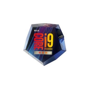 英特尔(Intel)i9-9900KS 酷睿八核 盒装CPU处理器